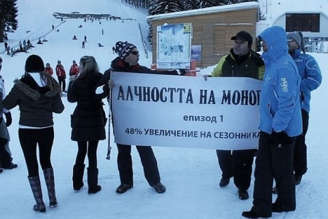 Bulgaria: Ski Season Opening in Bulgaria's Bansko Interrupted by Protest