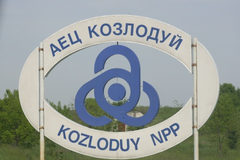 Bulgaria: Bulgaria's Kozloduy NPP Launches Liquid Radioactive Waste Processing System