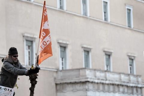 Bulgaria: Greece Raises EUR 1.3 B in Debt Sale