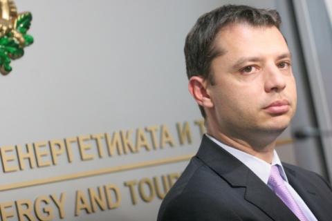 Bulgaria: Turkey Not to Build Power Plant on Bulgarian Border - EconMin