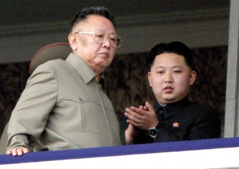 Bulgaria: North Korea to Establish Kim Jong-il Award