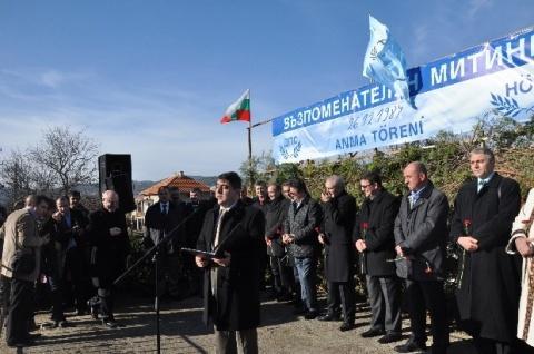 Bulgaria: Bulgarian Ethnic Turkish Party Calls for Expert Cabinet