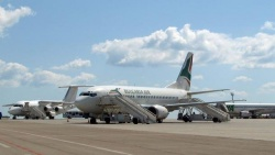 Plovdiv Airport Launches 3rd Flight to London: Plovdiv Airport Launches 3rd Flight to London