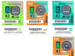 Bulgaria: Drivers in Bulgaria Have Month to Buy Toll Stickers for 2013