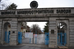 Bulgaria: Sole Bidder for Bulgaria's Ailing Military Plant to File Binding Offer