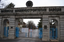 Bulgaria Launches Recovery Plan for Faltering Military Plant: Bulgaria Launches Recovery Plan for Faltering Military Plant