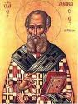 Bulgaria Honors St Athanasius Half Past Winter: Bulgaria Honors St Athanasius Half Past Winter