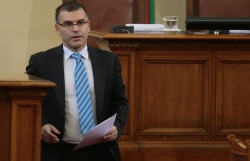 Bulgaria: Bulgaria's Finance Minister Recommends Referendum on Major Environmental Topic