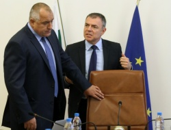 Bulgaria: Bulgarian Education Minister Sacked for 'Arguing' with PM
