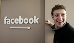 Bulgaria: Zuckerberg Denies Plans for Facebook Phone