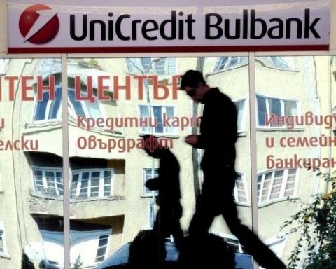 Bulgaria: Bulgaria Banks Offer Ways to Cushion Deposit Tax Blow