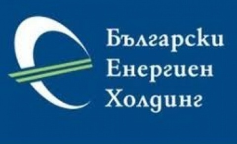 Bulgaria: Bulgaria Energy Holding to Tap International Markets in March