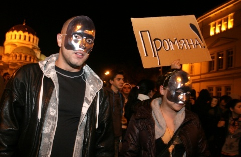 Bulgaria: Sofia Braces Up for 'Anonymous' Anti-Govt Rally Follow-Up