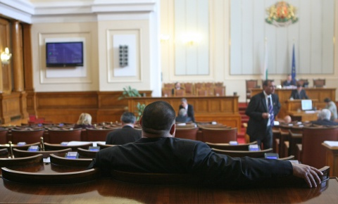 Bulgarian Parliament Launches Winter Session: Bulgarian Parliament Launches Winter Session