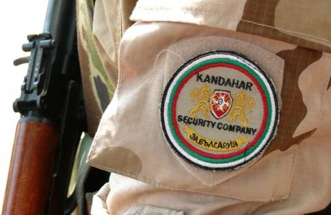 No Injured Bulgarian Rangers in Rocket Attacks in Afghanistan: No Injured Bulgarian Rangers in Rocket Attacks in Afghanistan