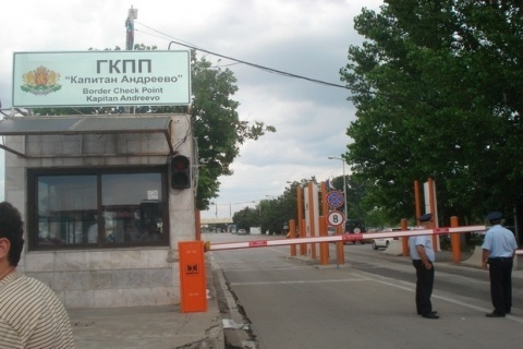 16 Bulgarian Customs Officers Suspected of Diploma Forgery: 16 Bulgarian Customs Officers Suspected of Diploma Forgery