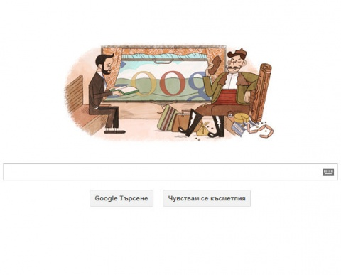 Bulgaria: Google Honors 150th Anniversary of Bulgarian Satire Writer Aleko