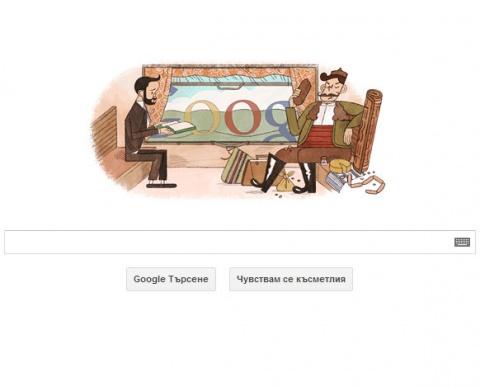 Bulgaria: Google Honors 150th Anniversary of Bulgarian Satire Writer Aleko