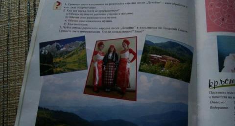 Bulgaria: Rocky Mountains Picture Returns to 'Haunt' Bulgaria