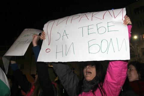 Bulgaria: Bulgarian Govt Slaps Maximum Fine on Developer Targeting Protected Area