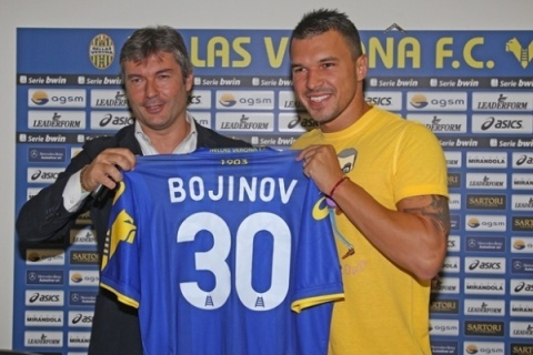 Bulgaria: Bulgaria's Bojinov Set to Move on Loan to Vicenza
