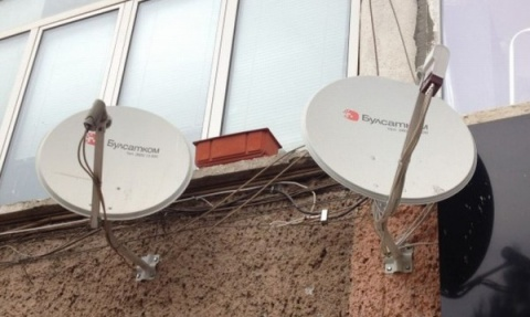 Cable TV War Comes to End in Bulgaria: Cable TV War Comes to End in Bulgaria