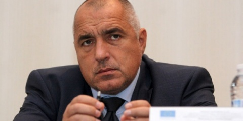 Bulgaria: Bulgarian PM Condemns Dogan Attack, Beating of Assailant