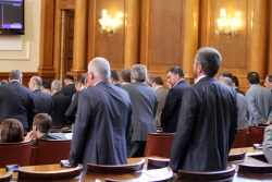 Bulgaria: Amendments to Bulgaria's Energy Efficiency Act Pass First Reading