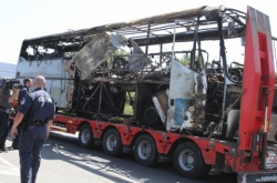 Europeans Await Report on Bus Blast in Bulgaria: Europeans Await Report on Bus Blast in Bulgaria