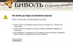 Cyber Attack Floods again Bulgarian Whistleblowing Site: Cyber Attack Floods again Bulgarian Whistleblowing Site