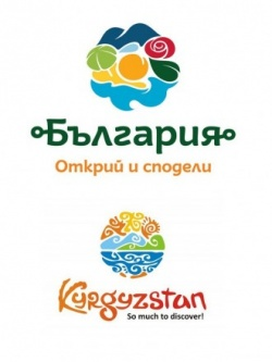 Bulgaria: Bulgaria's New Tourist Logo Found to Mimic Kyrgyzstan's