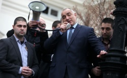 Over 10 Serious Threats Registered against Outgoing Bulgarian PM: Dozen Serious Threats Registered against Bulgarian PM