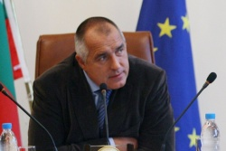 Bulgaria's Borisov Banned from Watching TV over Hypertension: Bulgarian PM Banned from Watching TV over Hypertension