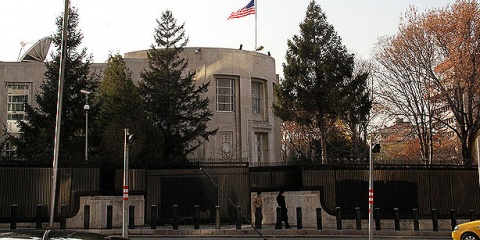Bulgaria: One Reported Dead in Ankara US Embassy Blast