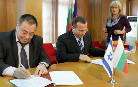 Bulgaria: Heating Utility in Bulgaria's Shumen Sold to Israeli Company