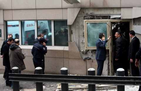 Bulgaria: US Confirms Ankara Embassy Blast Was Terrorist Attack