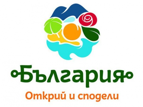 Bulgarian Artists Raise against New Tourist Brand: Bulgarian Artists Rise against New Tourist Brand