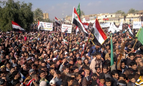 Bulgaria: Civil Unrest Spikes in Iraq, Rallies Demand PM Ouster