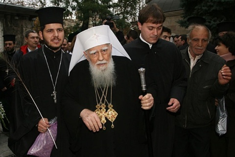 Bulgaria: Bulgaria to Unveil New Orthodox Patriarch on February 24