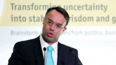 Bulgaria: Greece Says It Met Budget Targets in 2012