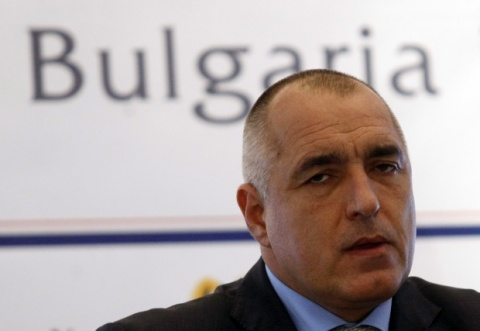 Bulgarian PM Offers Perplexing Explanations in 'Buddha' Case: Bulgarian PM Offers Perplexing Explanations in 'Buddha' Case Scandal