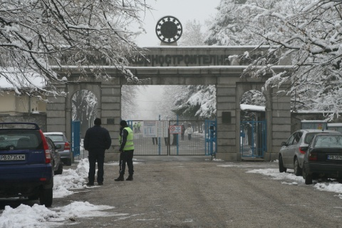 Bulgaria: Staff of Faltering Bulgarian Military Plant on 2-Week Leave