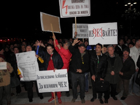 Bulgaria: 15 Bulgarian Cities Stage Protests over Higher Electricity Bills