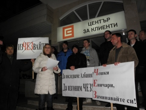 Bulgaria: Bulgarians Rise Up against Shocking Electricity, Heating Bills