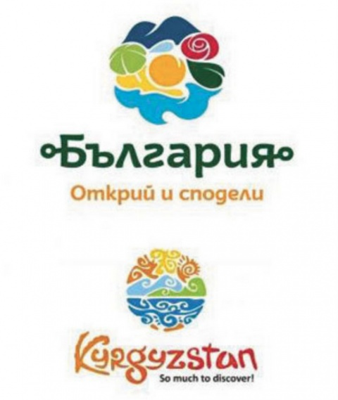 Bulgaria: Bulgarian EconMin Pledges Refashioning of Scandalous National Logo