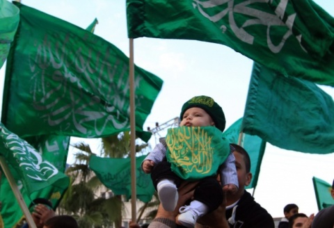 Bulgaria: Hamas Condemns Bulgaria over Expulsion of Its Lawmakers