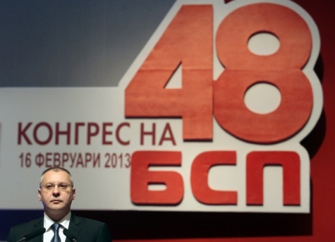 Bulgaria: Bulgarian Socialists Urge Citizens to Oust GERB Govt, Reclaim State