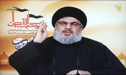 Bulgaria: Hezbollah Leader: Bulgaria's Probe into Bus Bombing Is Closely Followed