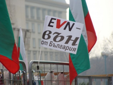 Bulgaria: Mass Rally against Bulgarian Utilities Mauls Politicians' Portraits in Plovdiv