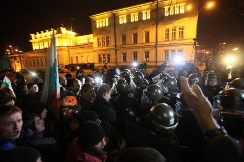 New Anti-Cartel Protests Loom in Bulgaria: New Anti-Cartel Protests Loom in Bulgaria